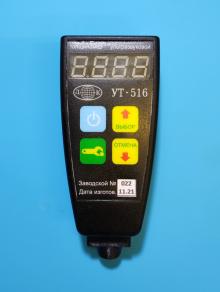 Ультразвуковой толщиномер УТ-516