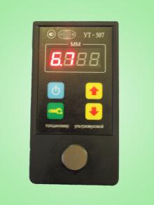 Ультразвуковой толщиномер УТ-98 СКАТ для подводных работ
