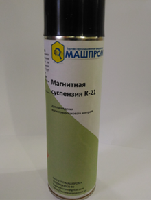 Черная магнитная суспензия К-21